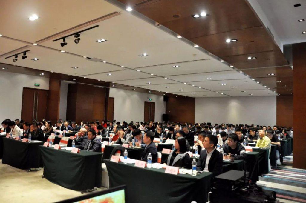 Baihe Medical working conference (December 2019)