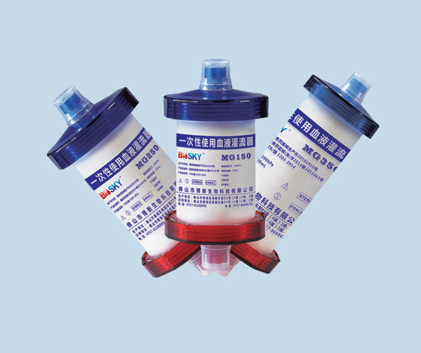 Hemoperfusion cartridge
