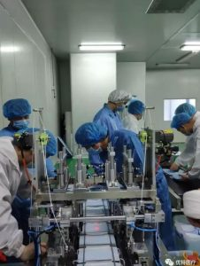 Mask production line UMT